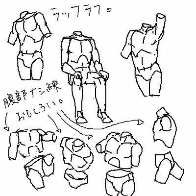 20120530_224054