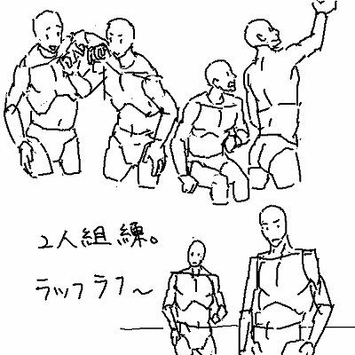 20120606_094136