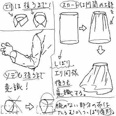 20120614_115057