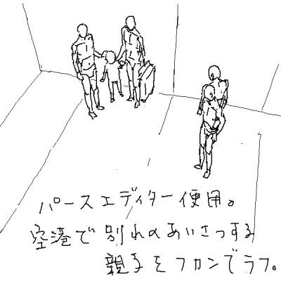 20120706_143006