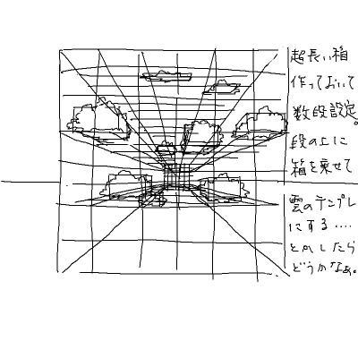 20121228_202546