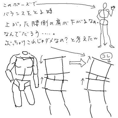 20130108_161622