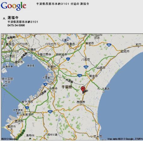 日本千葉県茂原市本納3101 蓮福寺 - Google マップ-30001-2