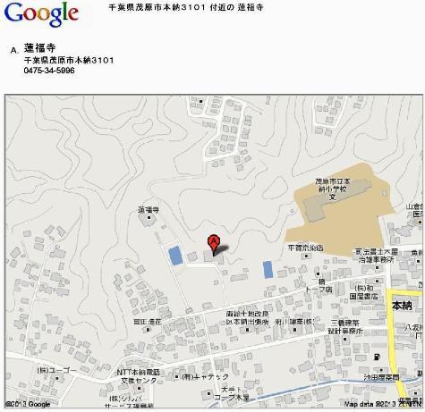千葉県茂原市本納3101 蓮福寺 - Google マップ-40001-2