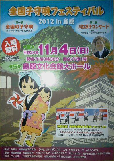 2012-11-01_19-49-56_799.jpg