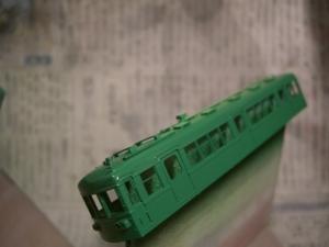 CIMG5555.jpg