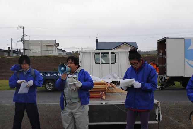 ハーフマラソン前日受付・準備 (3)