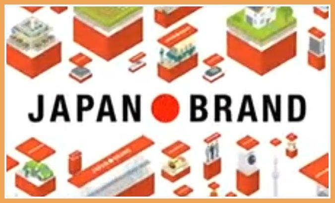 ジャパン・ブランド
