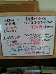 poro-san-menu