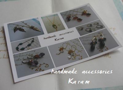 karam紹介カード