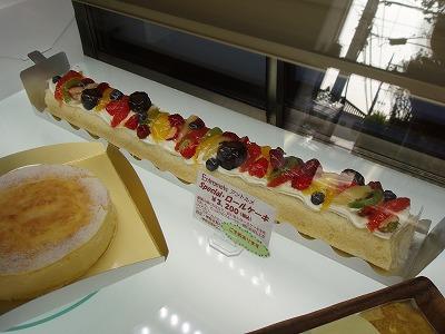 s-ペンズウィックのケーキ (4)