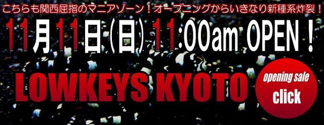 kyoto011 (640x247)