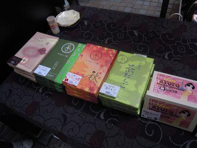 京都土産シリーズ
