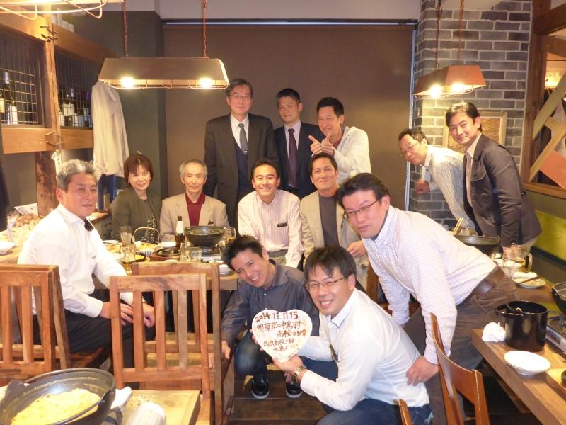 2014京二中鳥羽同窓会