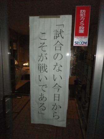 2012_05010169.jpg