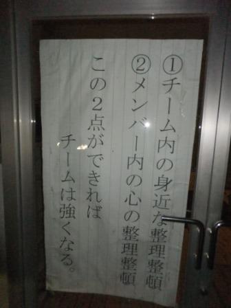 2012_05010170.jpg