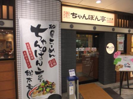 2012_05020010.jpg