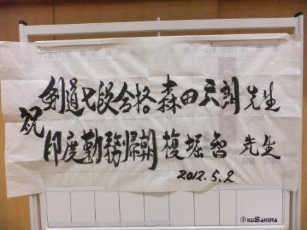 2012_05020026.jpg