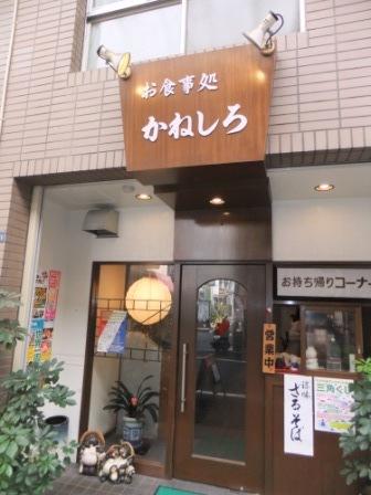 2012_05090009.jpg
