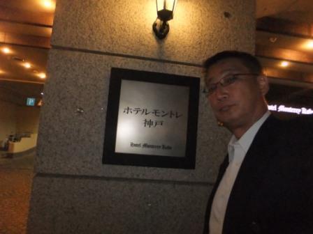 2012_05100081.jpg