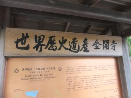 2012_05110098.jpg