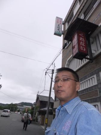 2012_05110124.jpg