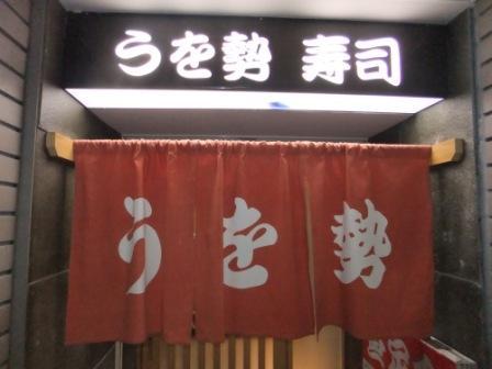 2012_05110163.jpg