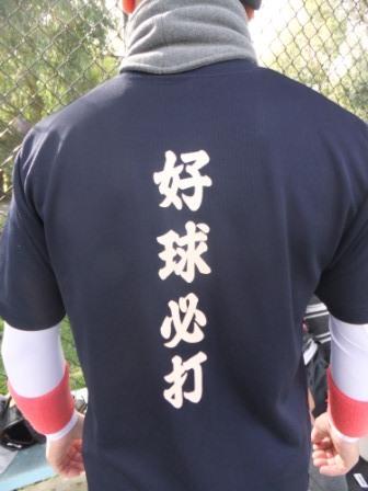 2012_06030042.jpg