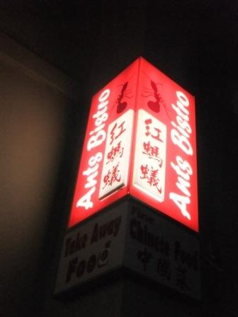 2012_06110108.jpg