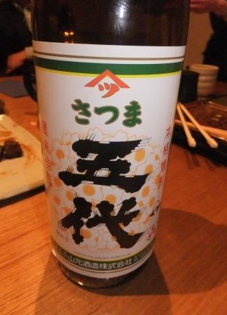 2012_06130017.jpg