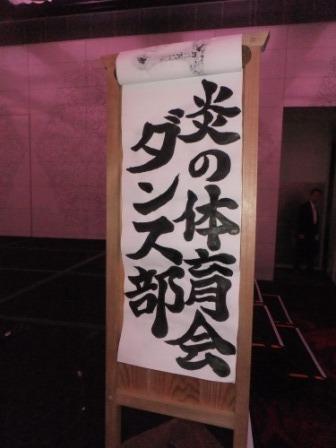 2012_06160410.jpg