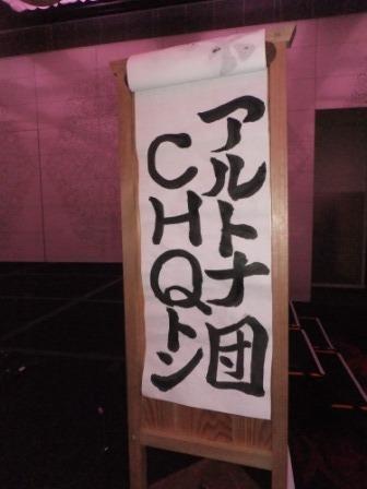 2012_06160411.jpg