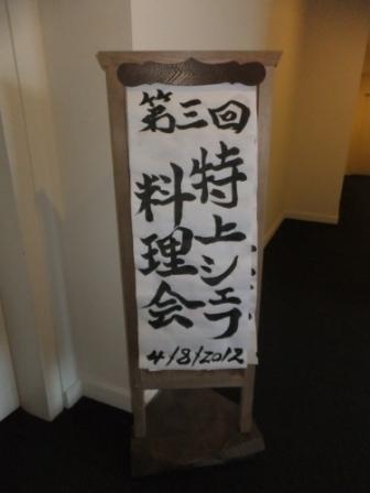 2012_08050014.jpg