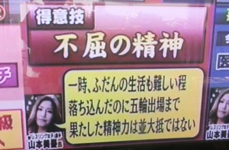 2012_08100001.jpg
