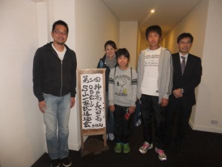 2012_08100056.jpg