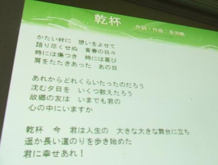 2012_08120192.jpg
