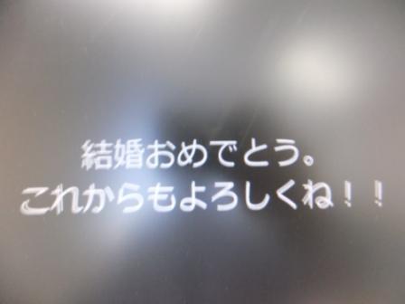 2012_08130012.jpg