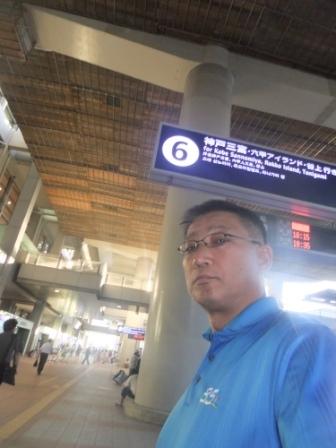 2012_08160062.jpg