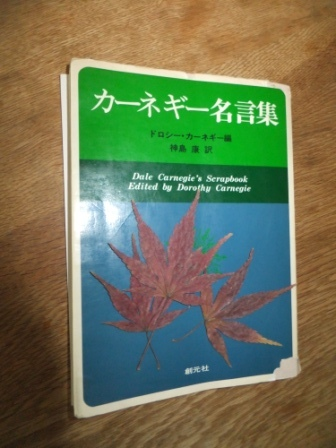 2012_08190034.jpg