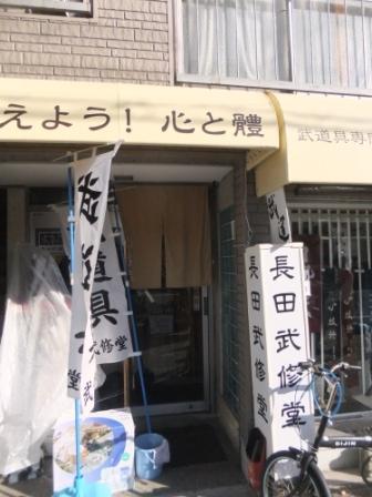 2012_08190036.jpg