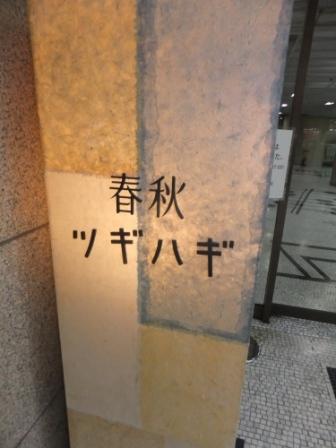 2012_09200052.jpg
