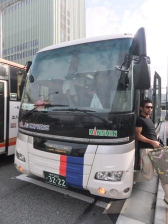 2012_09210021.jpg