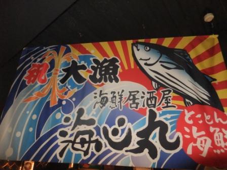 2012_09210043.jpg