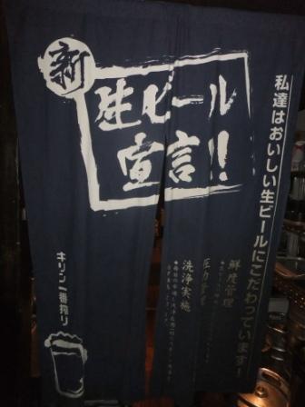 2012_09220060.jpg