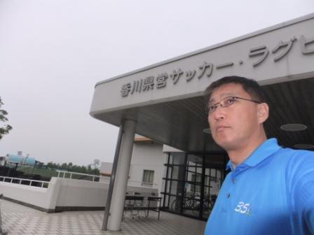 2012_09220136.jpg