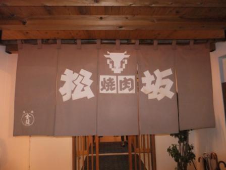 2012_09220147.jpg