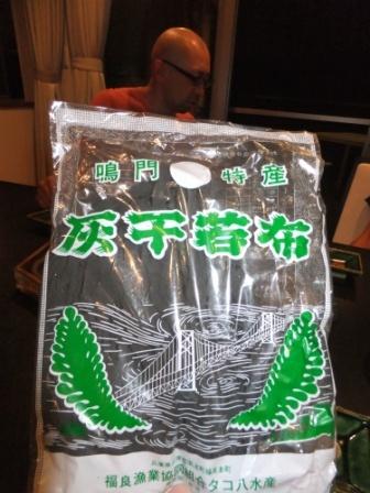 2012_09220177.jpg