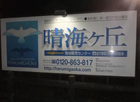 2012_09220181.jpg