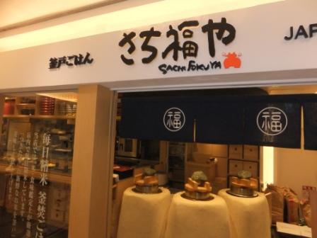 2012_09240010.jpg