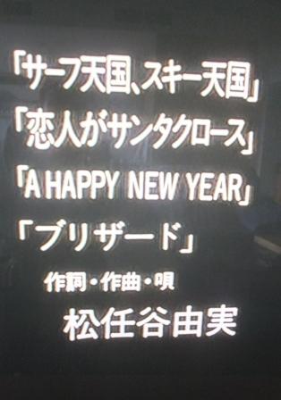 2012_09290023.jpg